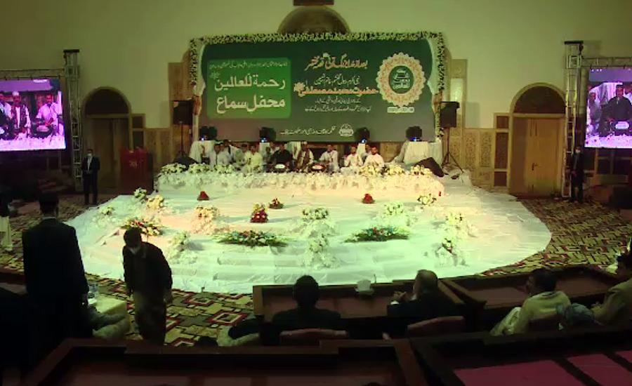 لاہور میں ہفتہ شان رحمتہ اللعالمین ﷺ کا آخری روز جوش وجذبے سے  منایا گیا