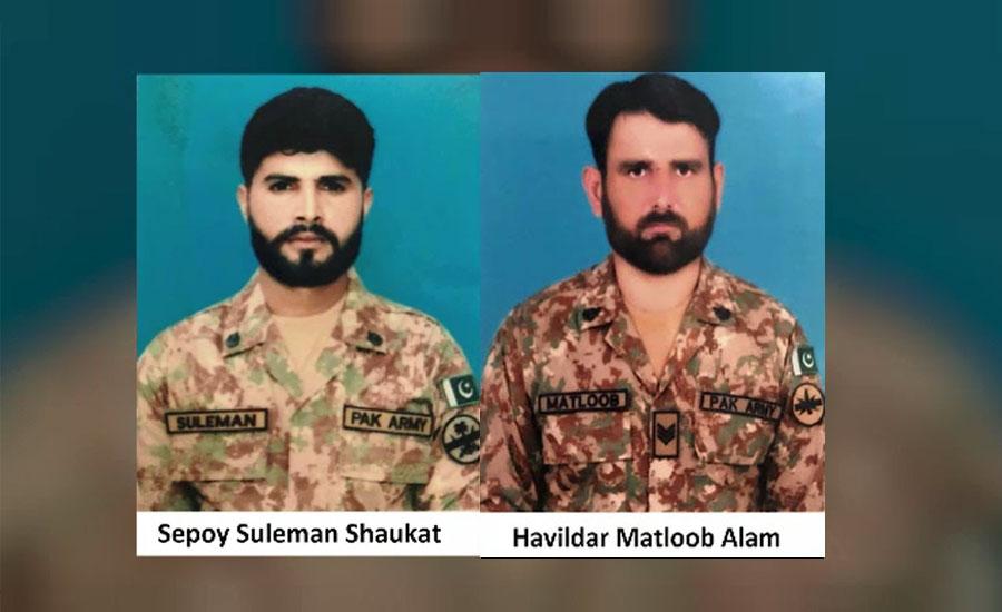 جنوبی وزیرستان میں دہشت گردوں کا حملہ، پاک فوج کے 2 جوان شہید ، اہلکار زخمی