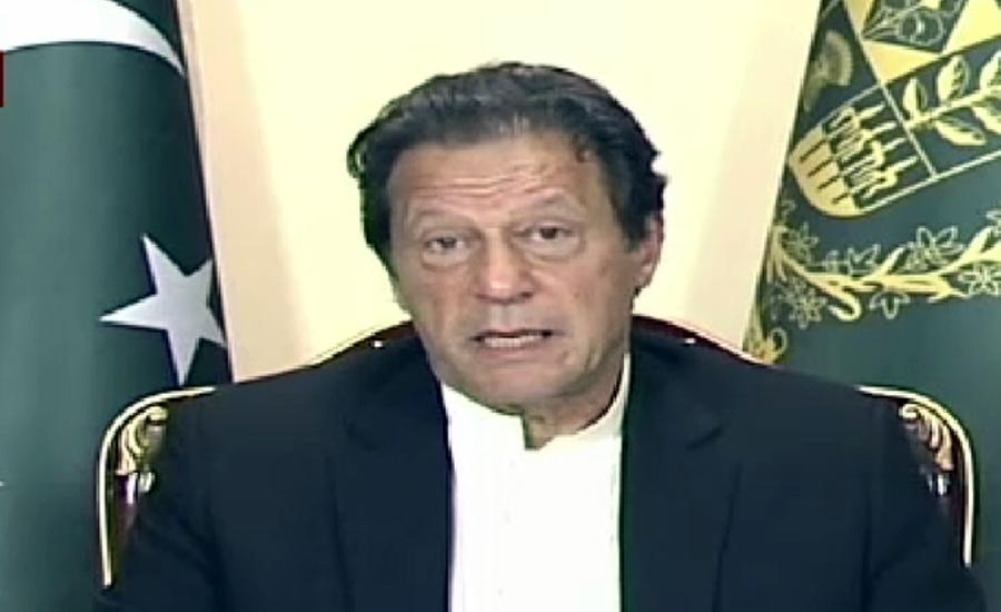 وزیر اعظم آج فیصل آباد کا دورہ کریں گے