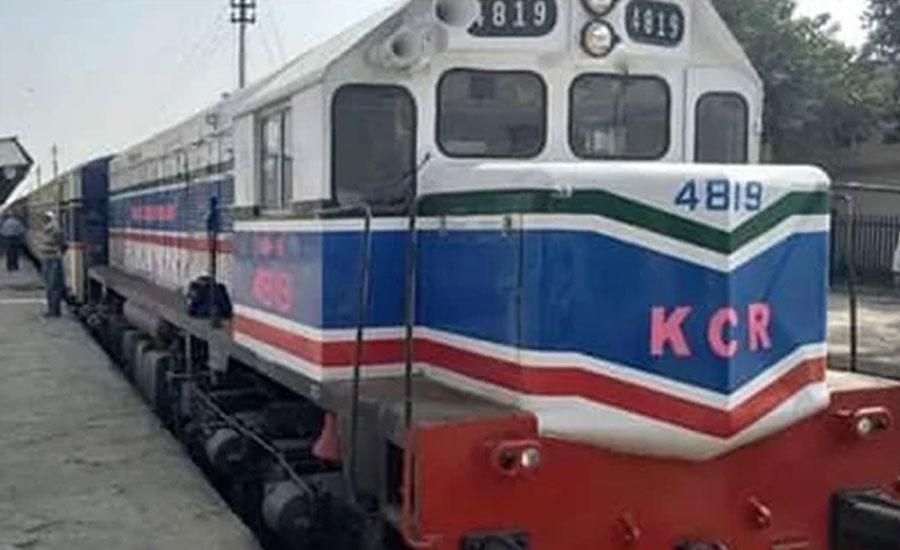 کراچی سرکلر ریلوے چلنے کیلئے تیار ، افتتاحی تقریب کچھ دیر بعد