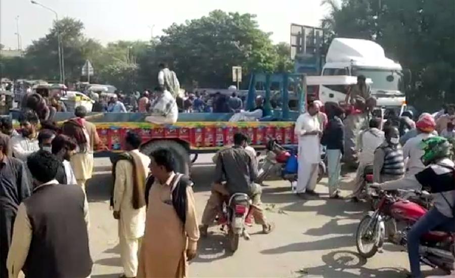 حکومتی ٹیم کے ساتھ مذاکرات کے بعد کسانوں کا احتجاج ختم کرنے کا اعلان
