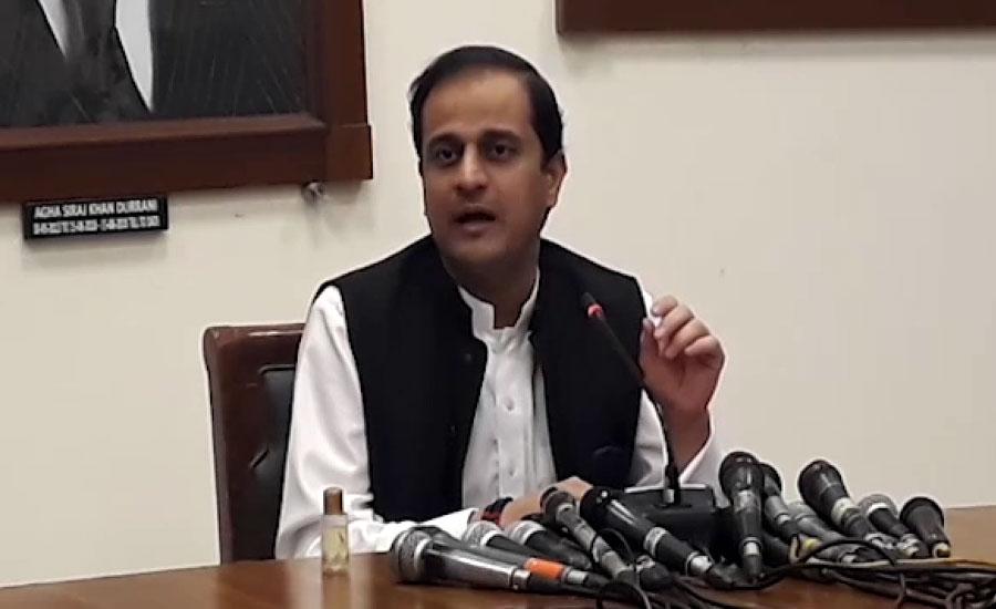 سندھ حکومت کا آئی جی کے معاملے پر انکوائری رپورٹ پبلک کرنے کا اعلان