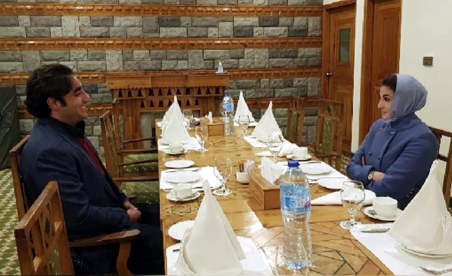 مریم نواز اور بلاول بھٹو کی ملاقات ، گلگت بلتستان میں ہونے والے انتخابات پر گفتگو