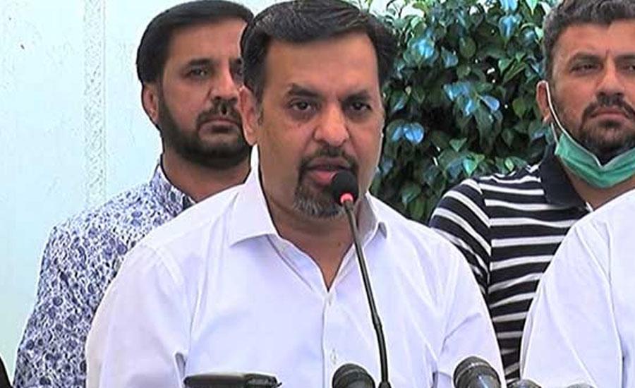 مصطفیٰ کمال کا خالد مقبول صدیقی پر ''را'' کا ایجنٹ ہونے کا الزام