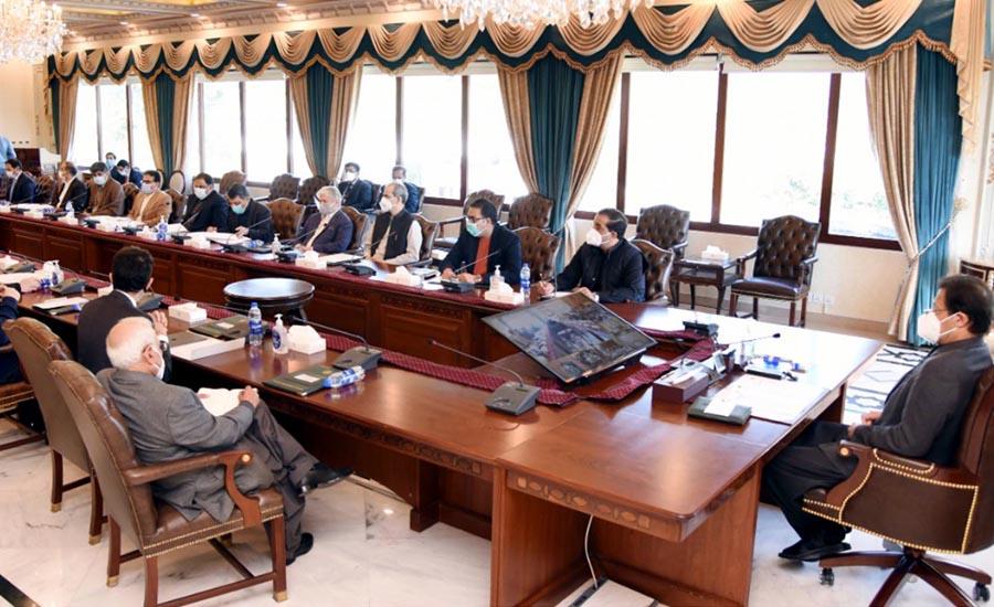 وزیر اعظم کی زیرصدارت اجلاس، معاشی ٹیم کی اقتصادی صورتحال پر بریفنگ
