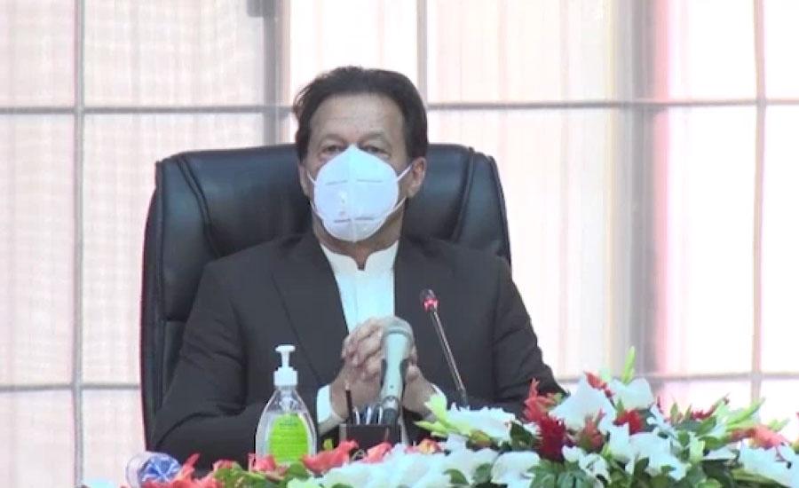وزیر اعظم کی سینیٹ الیکشن میں اوپن بیلٹنگ کیلئے تین ماہ میں اصلاحات لانے کی ہدایت