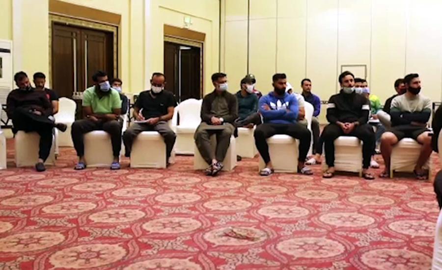 دورہ نیوزی لینڈ کیلئے 54  رکنی قومی اسکواڈ لاہور سے روانہ