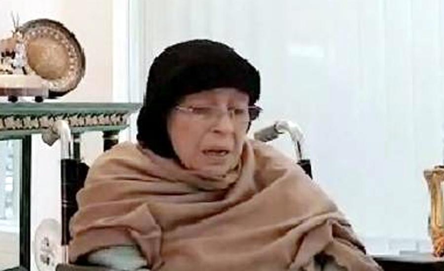 بیگم شمیم اختر کی نماز جنازہ لندن میں ادا کی جائیگی، تدفین لاہور ہوگی
