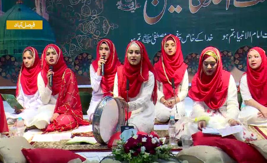 ہفتہ شان رحمت اللعالمین ﷺ کی مناسبت سے دی یونیورسٹی آف فیصل آباد میں تقریب کا اہتمام