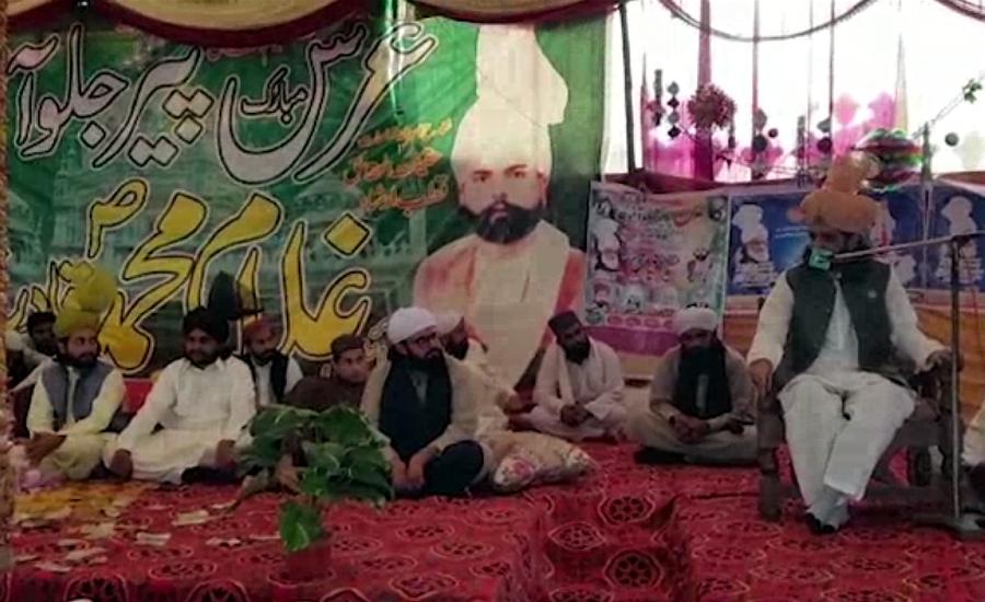 تاندلیانوالہ میں آستانہ عالیہ قبلہ پیر جلوآنوی شریف کے سالانہ عرس کی تقریبات جاری