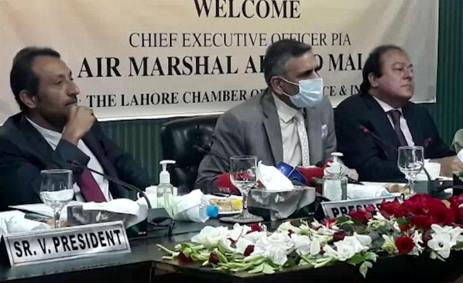 چیف ایگزیکٹو آفیسر پی آئی اے ارشد ملک کا لاہور چیمبر کا دورہ