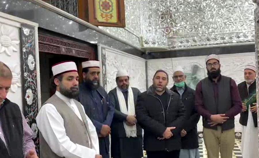 نقیب الاشرف سجادہ نشین دربار غوث اعظم شریف کا خادم رضوی کے انتقال پر افسوس
