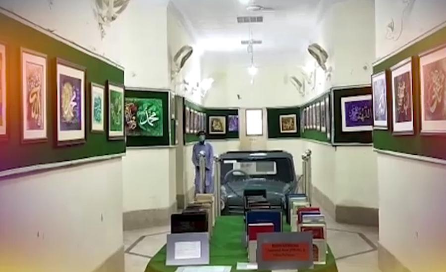 بہاولپور میں اسلامی فن خطاطی کی نمائش کا اہتمام