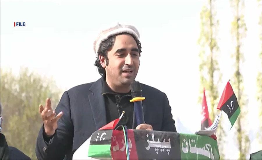 اسلام آباد میں بیٹھی حکومت جنوری تک کی مہمان ہے، بلاول بھٹو