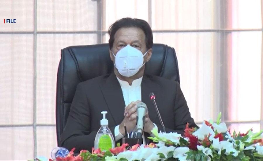 گلگت بلتستان کو صوبہ بنانے کا وعدہ پورا کریں گے، وزیراعظم عمران خان