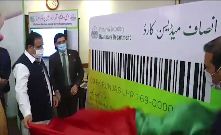 وزیراعلیٰ بزدار نے پنجاب بھر میں انصاف میڈیسن کارڈ کا اجراء کر دیا