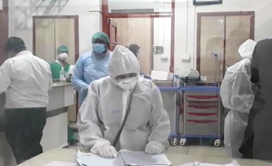 کورونا وائرس کے وار جاری، مزید 34 زندگیوں کا چراغ گل کردیا