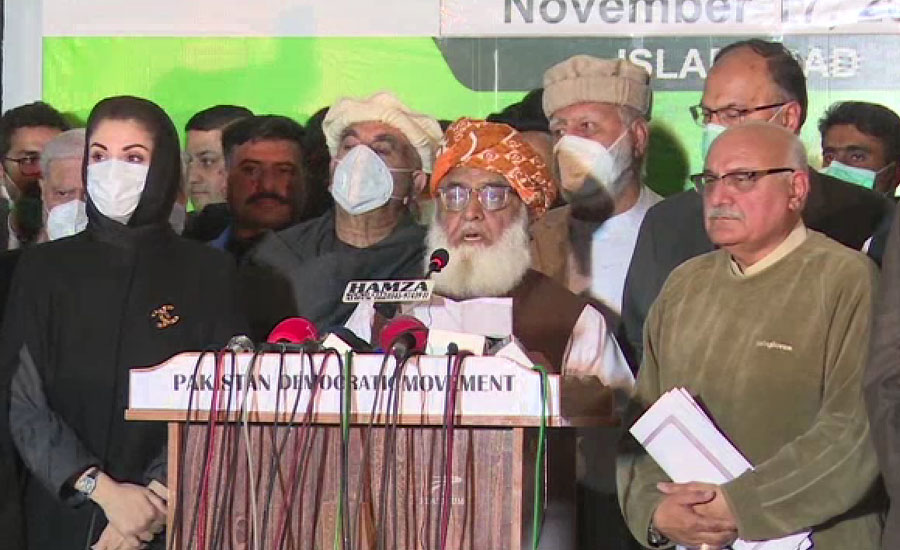 پی ڈی ایم کا سربراہ اجلاس ، میثاق پاکستان کے 12 نکات کی منظوری
