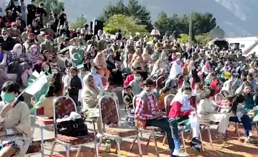 وزیر اعظم کا گلگت بلتستان کو صوبے کا درجہ دینے کا اعلان خوش آئند قرار