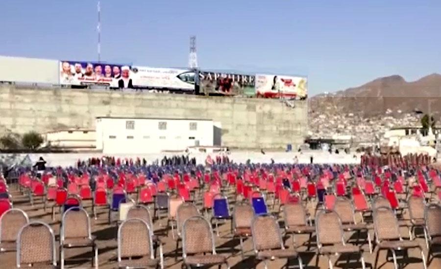 جماعت اسلامی آج سوات میں جلسہ کرے گی، تیاریاں مکمل