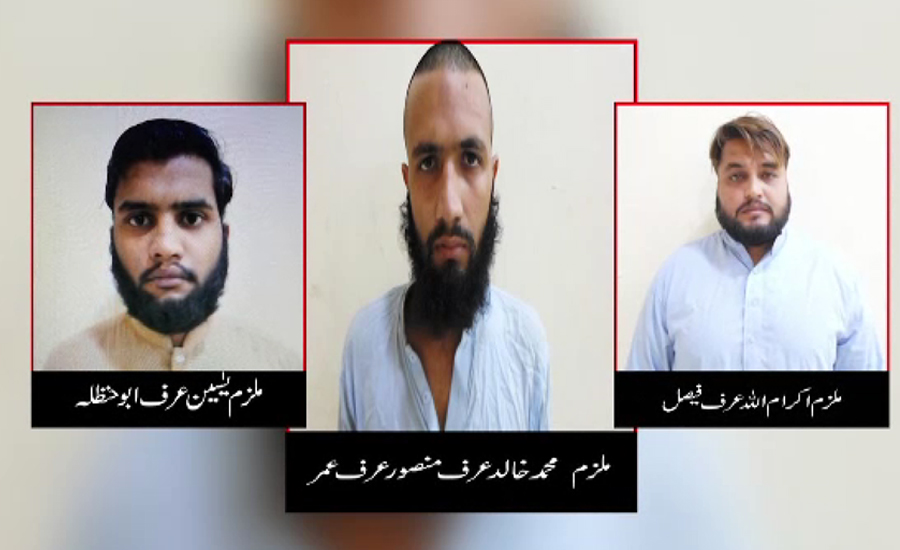 کراچی میں کالعدم تنظیم کے تین دہشتگرد گرفتار
