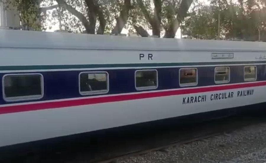 کراچی سرکلر ریلوے کی افتتاحی تقریب کل ہو گی