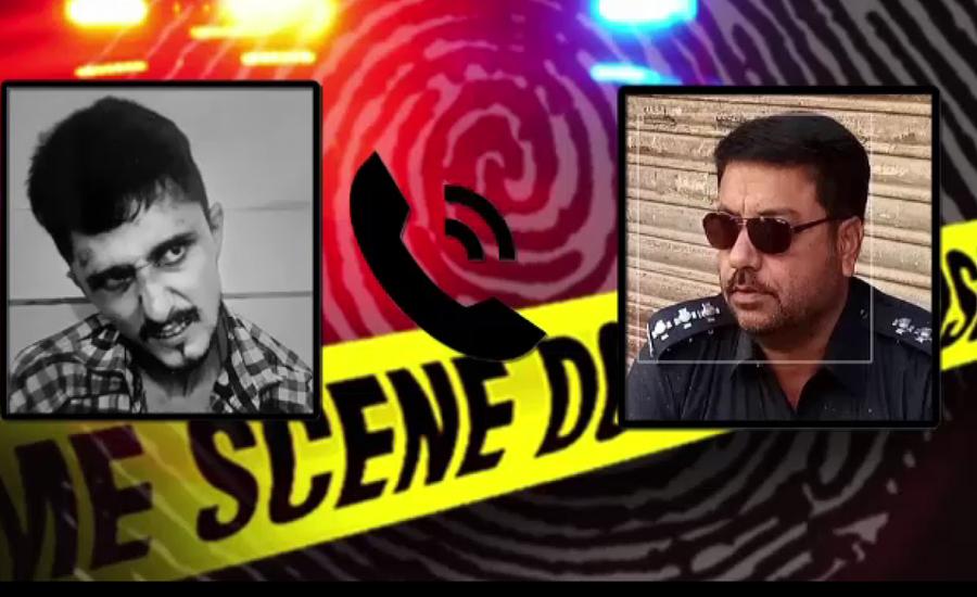 مفتی عبداللہ پر حملے کی تفتیش میں اہم پیشرفت، ایس ایچ او کراچی پورٹ ٹرسٹ بھی شامل تفتیش