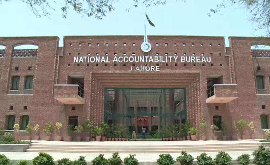 نیب لاہور نے محکمہ پرائمری اینڈ سیکنڈری ہیلتھ میں مہنگی دواؤں کی خریداری کا نوٹس لے لیا
