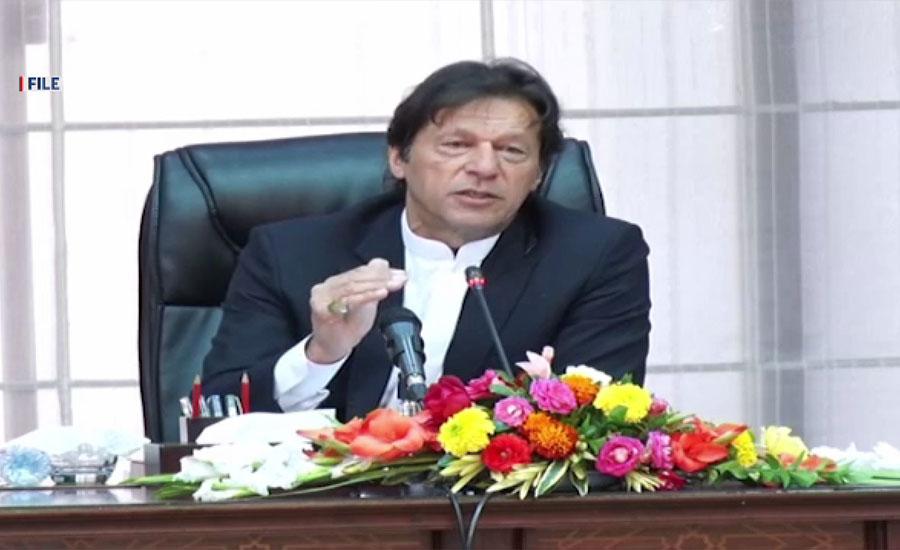 مشترکہ مفادات کونسل کا اجلاس ، سندھ کے تحفظات پر اوگرا ترمیمی آرڈیننس کی منظوری مؤخر