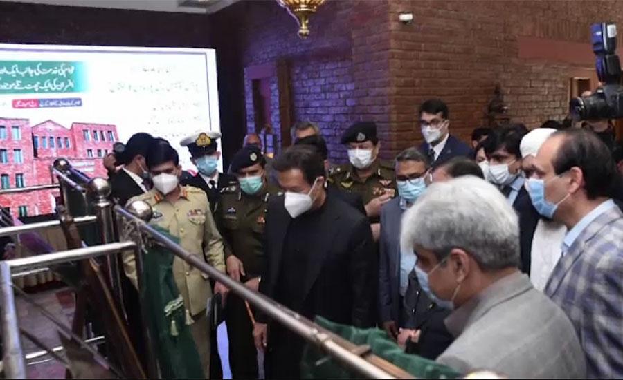 وزیراعظم کا فیصل آباد کا دورہ ، صنعتکاروں کو مسائل حل کرنے کی یقین دہانی