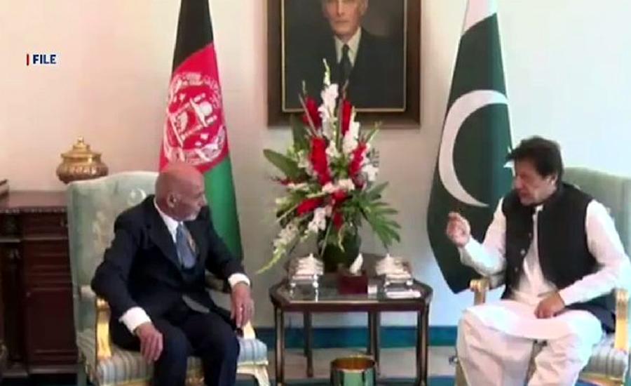 وزیر اعظم عمران خان ایک روزہ دورہ پر افغانستان پہنچ گئے
