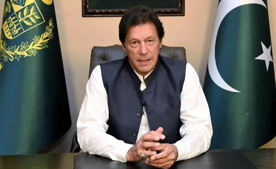 وزیراعظم عمران خان کی نئے امریکی صدر جوبائیڈن، نائب صدر کمیلا ہیرس کو مبارکباد