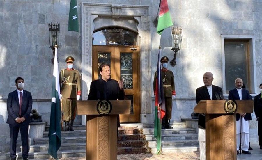 افغانستان میں تشدد کے خاتمے، امن کیلئے پاکستان ہر ممکن کردار نبھائے گا، وزیراعظم