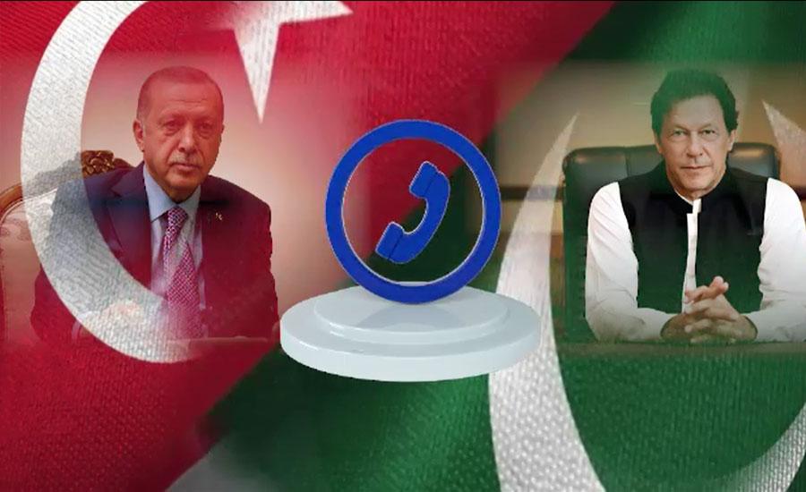 وزیراعظم کا ترک صدر کو ٹیلی فون، زلزلے سے قیمتی جانوں کے ضیاع پر اظہارِافسوس