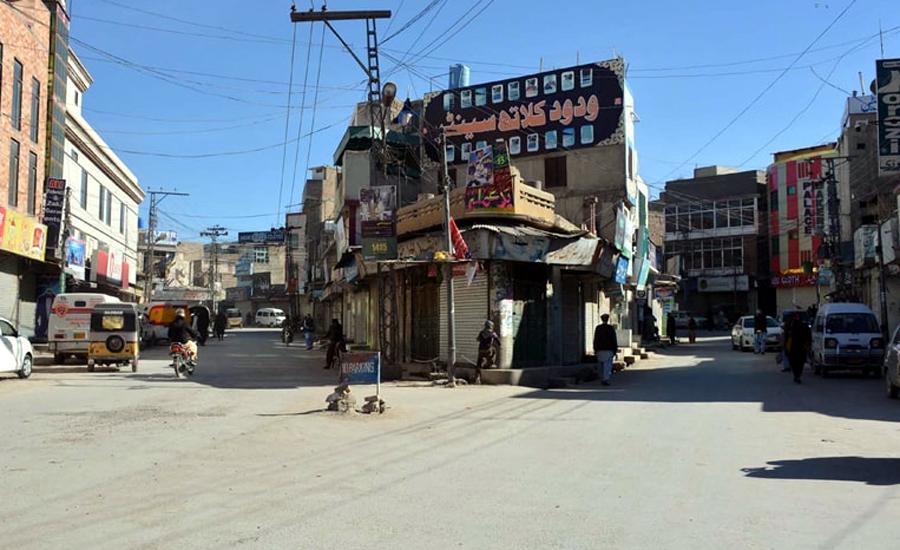 بلوچستان میں موسم سرما کی پہلی بارش اور برفباری 13اور14 نومبر تک متوقع