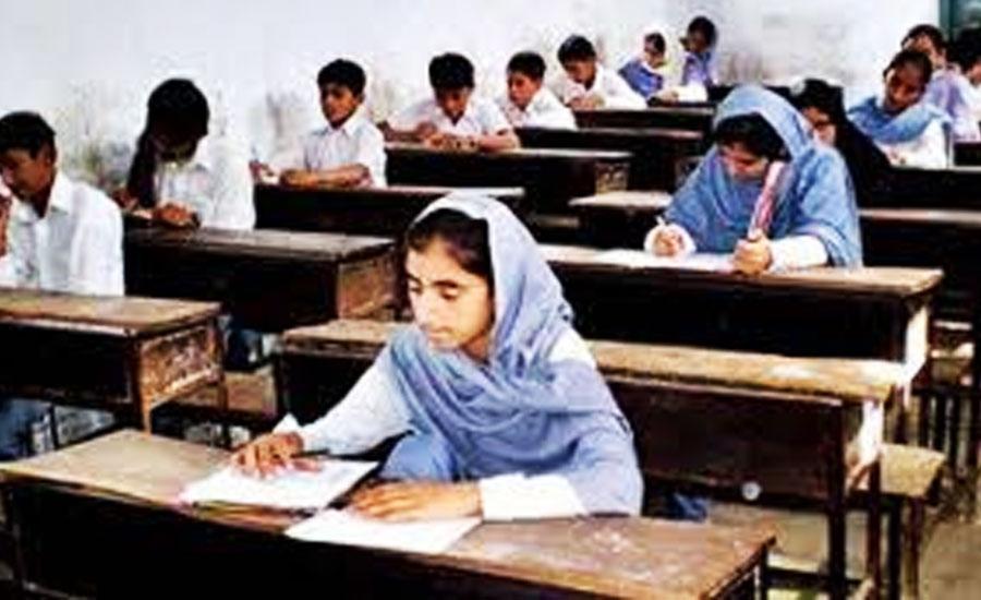 صوبوں نے اسکولز بند کرنے کی مخالفت کر دی