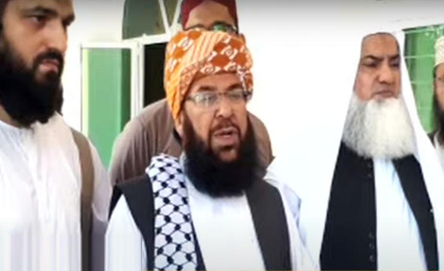 پی ڈی ایم ان ہائوس تبدیلی نہیں صرف اور صرف الیکشن چاہتی ہے، عبدالغفور حیدری