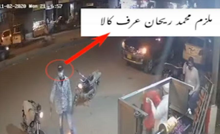 کراچی کے علاقے جٹ لائن میں رینجرز اور پولیس کی مشترکہ کارروائی ، ملزم ریحان عرف کالا گرفتار
