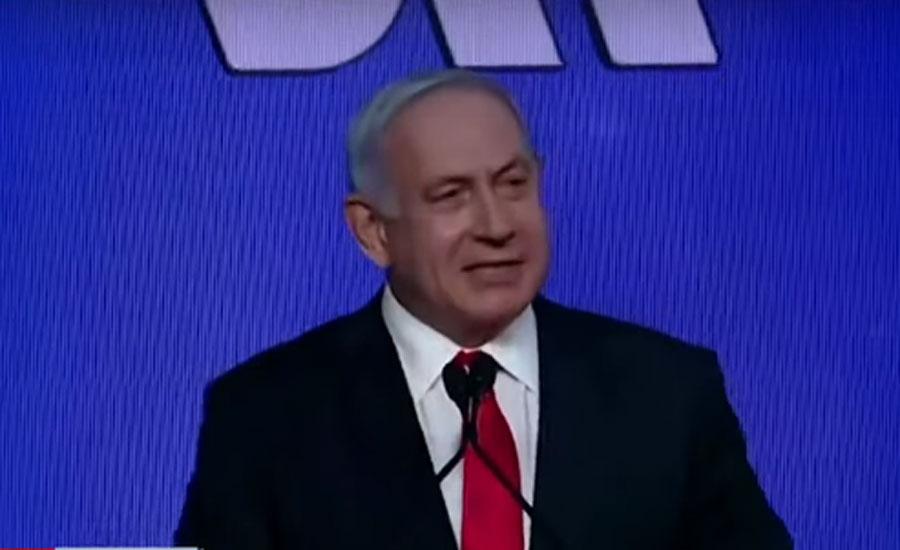 نیتن یاہو کا اقتدار خطرے میں ، اسرائیلی اپوزیشن مخلوط حکومت پر متفق