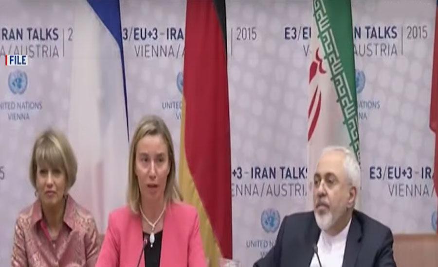 ایران کے جوہری معاہدے پر مذاکرات کا پانچواں دور ویانا میں اختتام پذیر