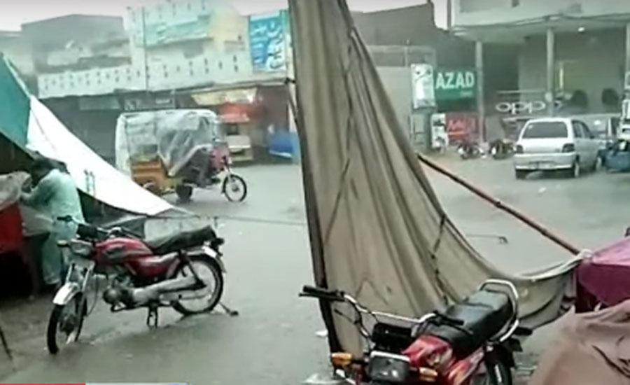 اسلام آباد اور پنجاب کے مختلف علاقوں میں بارش سے موسم خوشگوار