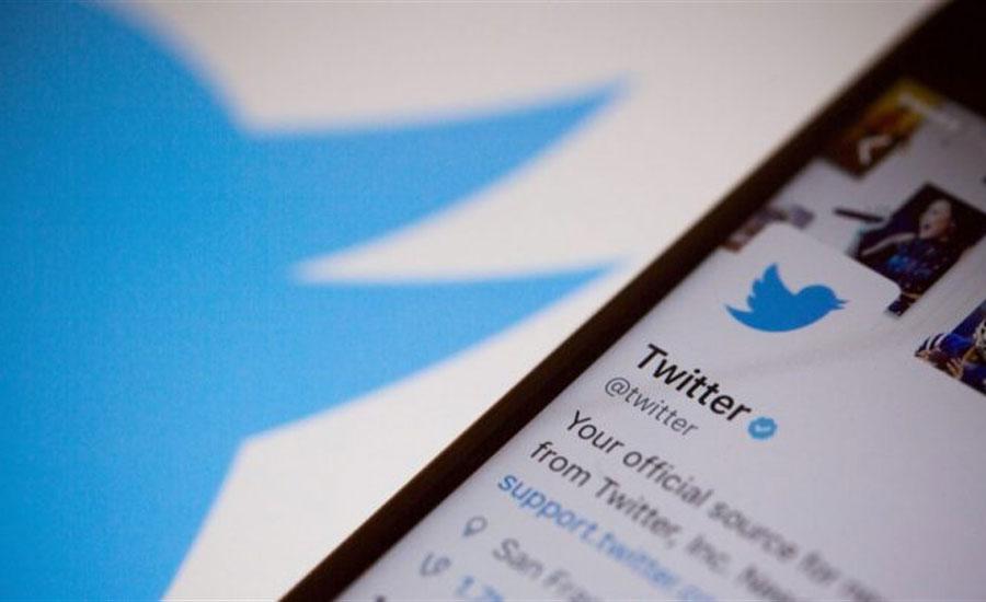 دگنی آمدنی کے لیے ٹوئٹر کا فلیٹ پر اشتہارات چلانے کا اعلان