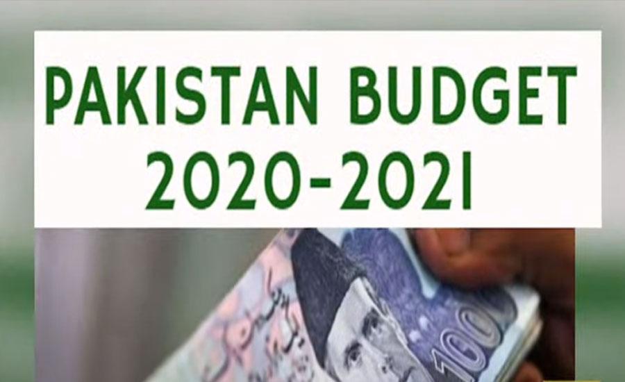 آئندہ مالی سال کا وفاقی بجٹ 11 جون کو پیش کیا جائے گا