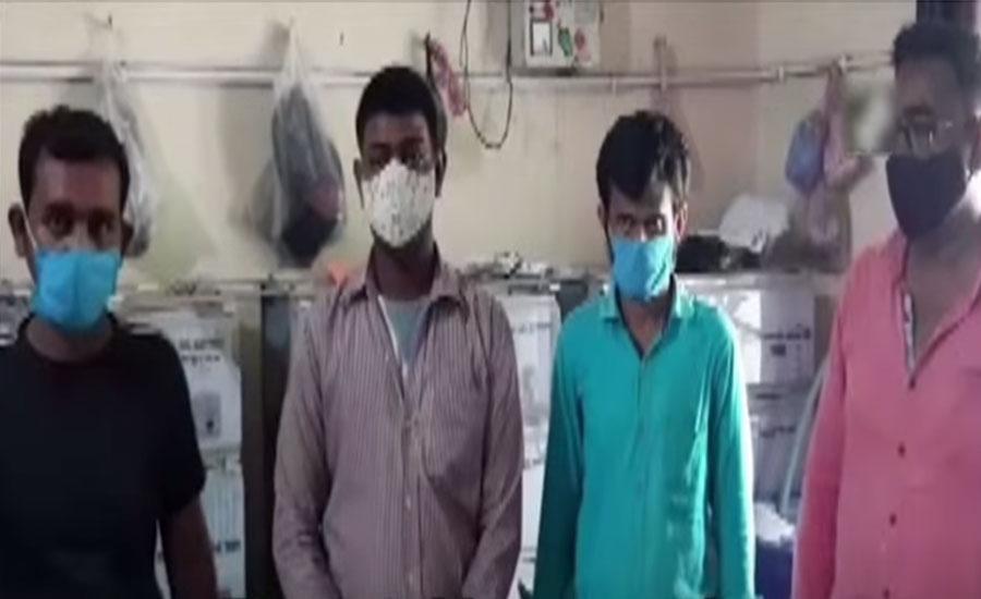 بھارت میں یورینیم فروخت کرنیوالے گروہ کے 7 ارکان گرفتار،6.4 کلو گرام یورینیم برآمد