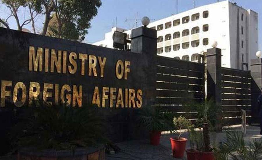 بھارت میں یورینیم کی فروخت کے کاروبار پر تشویش، مکمل تحقیقات ہونی چائیے، دفتر خارجہ