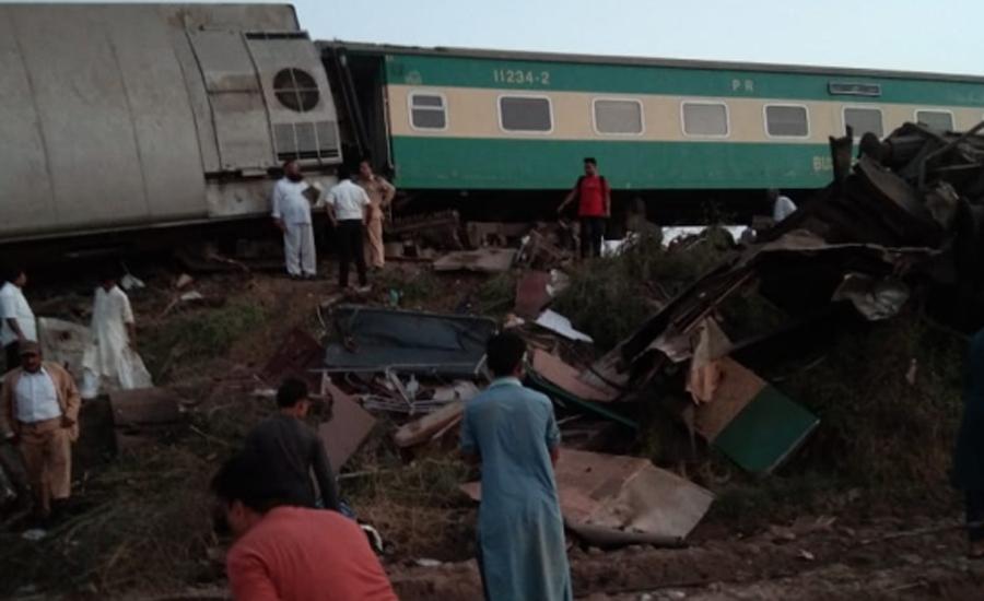 ڈھرکی میں دو ٹرینیں آپس میں ٹکراگئیں، جاں بحق افراد کی تعداد 48 ہوگئی