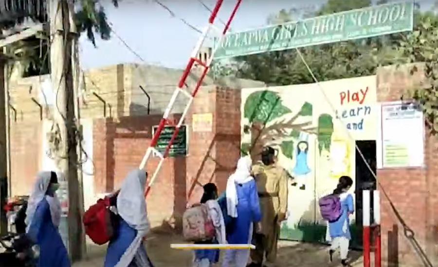 کورونا کے پھیلاؤ میں کمی، پنجاب، کے پی، بلوچستان میں تعلیمی سرگرمیاں مکمل بحال