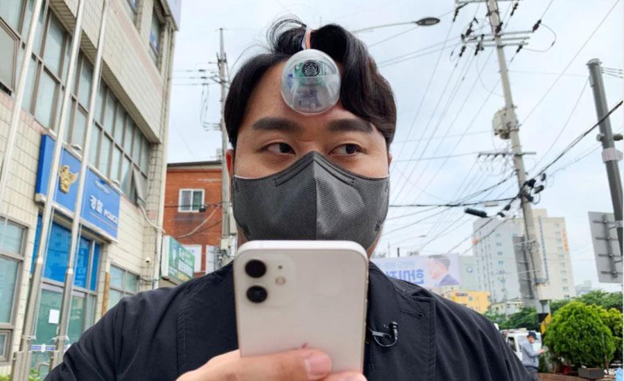 سمارٹ فون کے نشے میں مبتلا افراد کے لیے تیسری آنکھ ایجاد