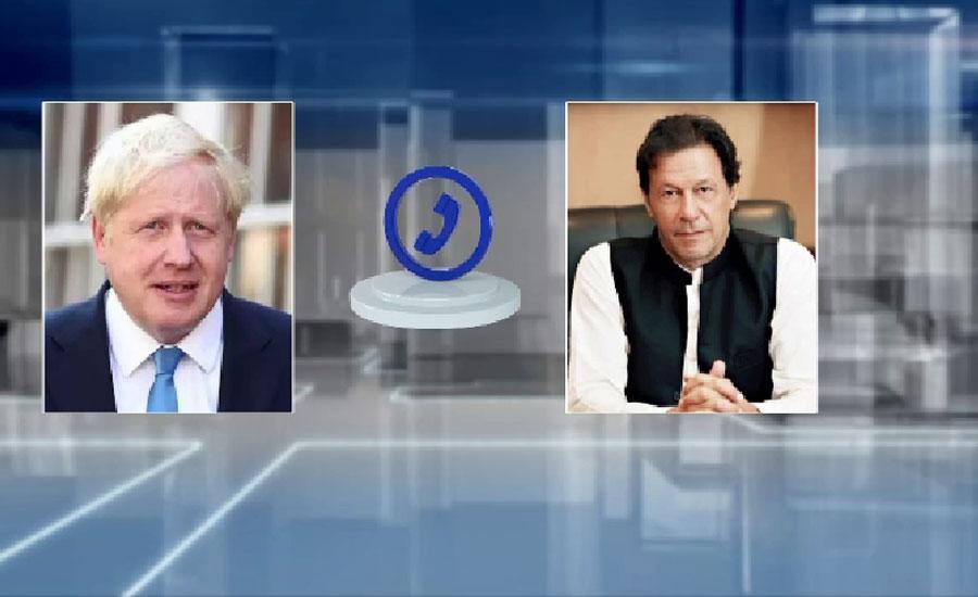 وزیر اعظم عمران خان اور بورس جانسن میں ٹیلیفونک رابطہ ، افغان امن عمل سمیت اہم امور پر تبادلہ خیال