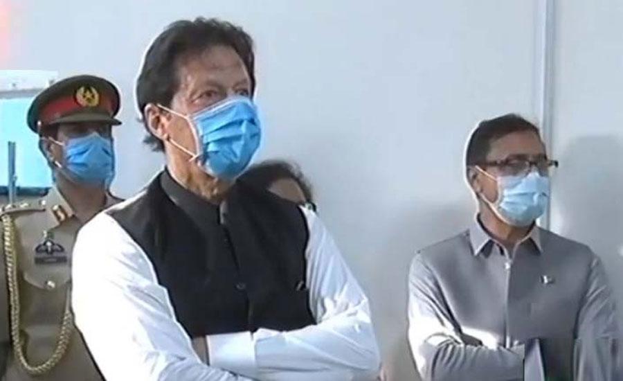 وزیراعظم عمران خان نے ون ونڈو احساس سنٹر کا افتتاح کردیا
